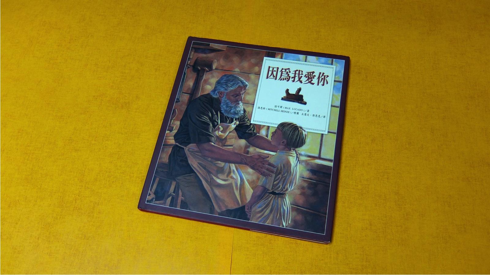 childbook-covers-keynote-09.001
