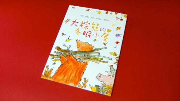 childbook-covers-keynote-09.002