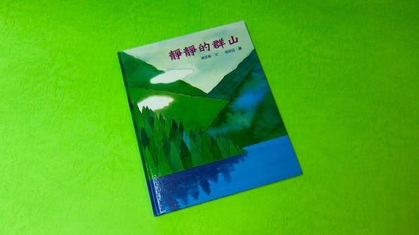 childbook-covers-keynote-09.008