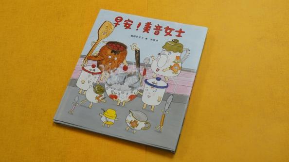 016-utako-san-16-9