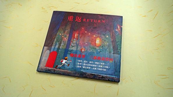 31-return